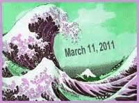 3 11 2011 fuku wave